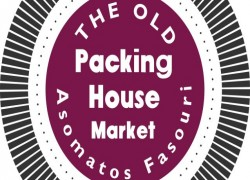 The Old Packing House Market  Cover Image