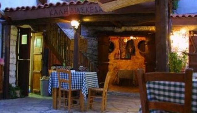 Ayia Anna Tavern Profile Image  - Cypriot Restaurants - On XploreCyprus