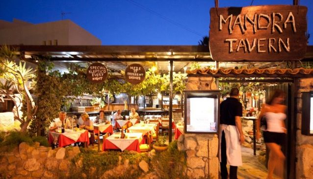 Mandra Tavern Profile Image  - Cypriot Restaurants - On XploreCyprus
