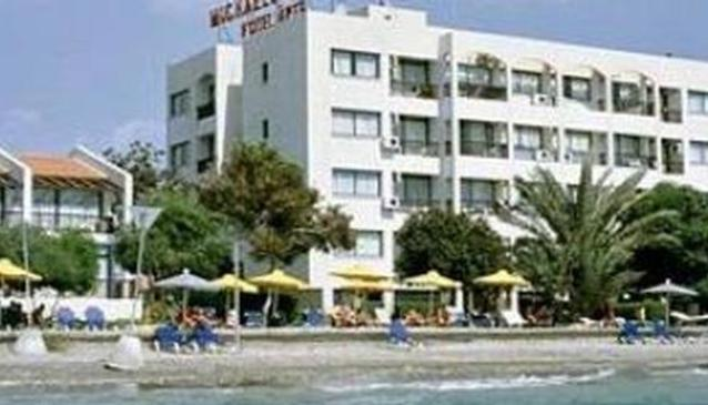 Michaels Beach Hotel Apartment Cover Image on XploreCyprus