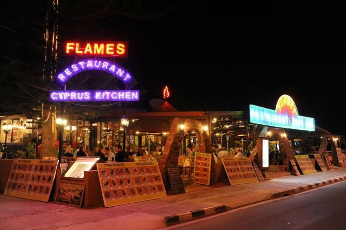 Flames Restaurant And Bar Profile Image  - Restaurants - On XploreCyprus