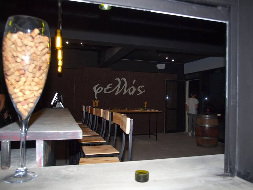 Fellos Wine Bar Profile Image  - Wine Bars - On XploreCyprus